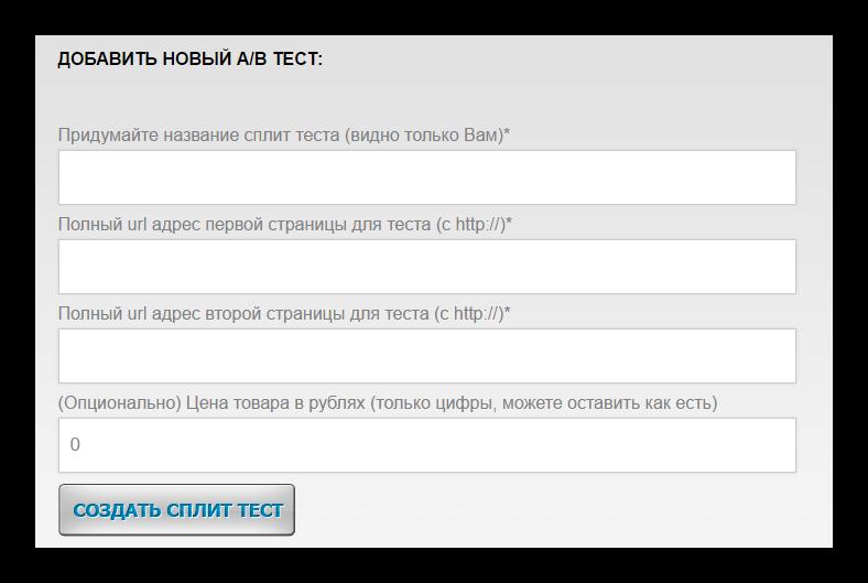 тест ab