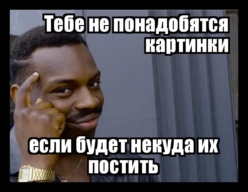 13 BigHugeLabs мемы