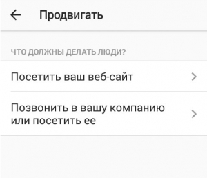 14 цели