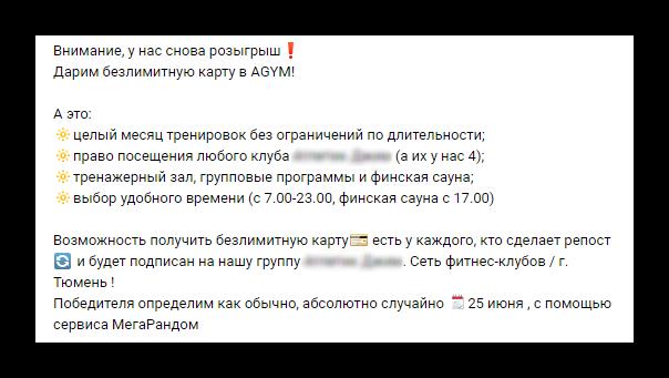соцсети6