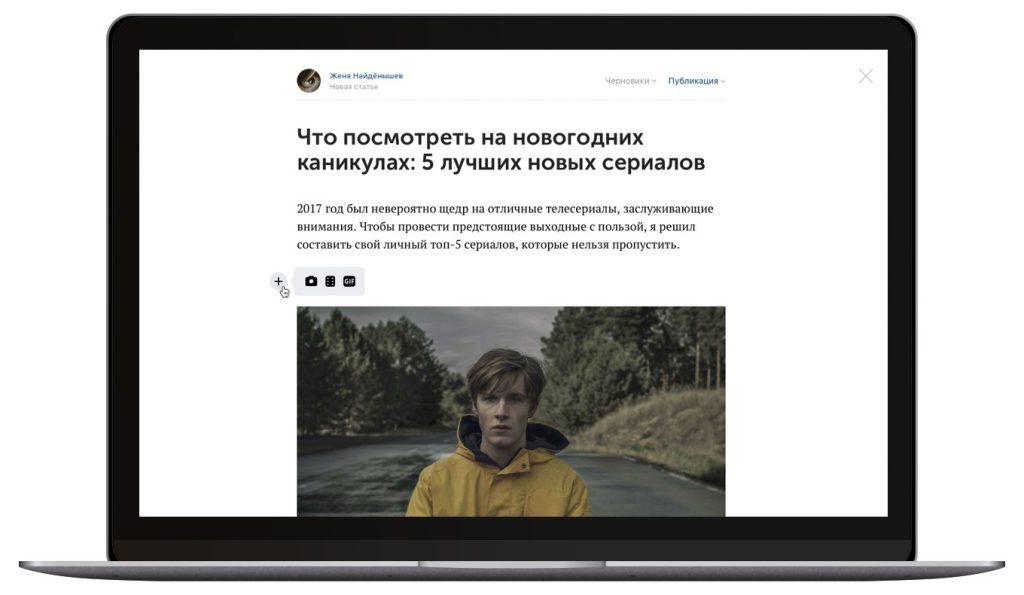 25 Интерфейс нового редактора