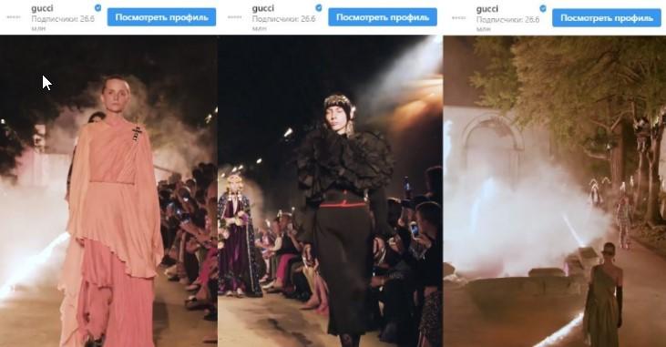 Модный показ от Gucci