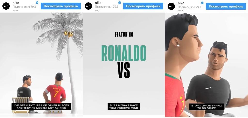 Криштиано Роналдо призывает никогда не сдаваться